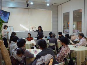 エコライフフェア.2012・パワーストーンストラップセミナー