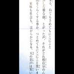 2019おみくじ
